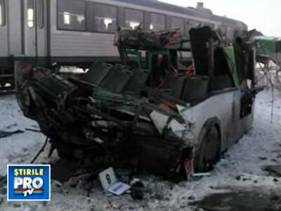 Accident trenAccident tren