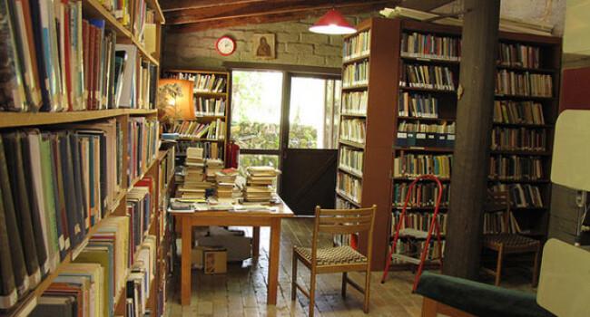 Biblioteci Valoroase din lume - 6