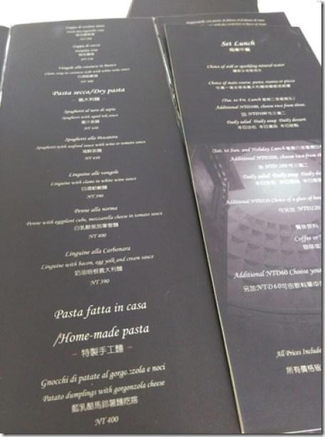 clip_image003_thumb1 新竹-Pane e Vino義大利麵 義大利主廚的好料理