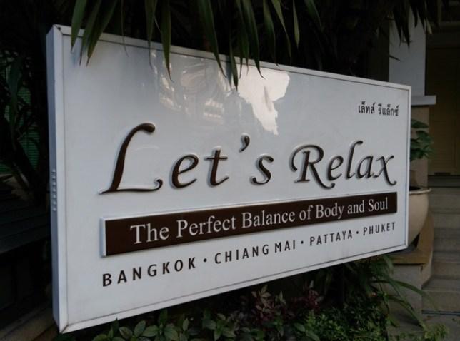 letsrelax01 Bangkok-Let's Relax 好高級的按摩享受