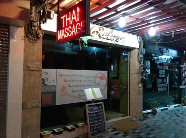 siamrelax1 Bangkok-SIAM Relax 超方便但覺得還好耶...