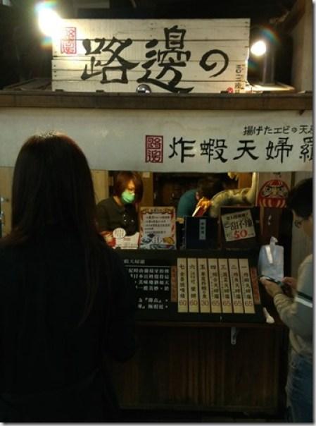 01_thumb9 台中-路邊炸蝦天婦羅 一中街路邊小攤子的好味道 帥哥店長耐心服務