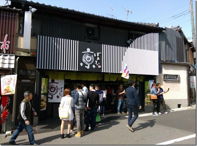 02_thumb7 Kyoto-清水坂 好吃好逛