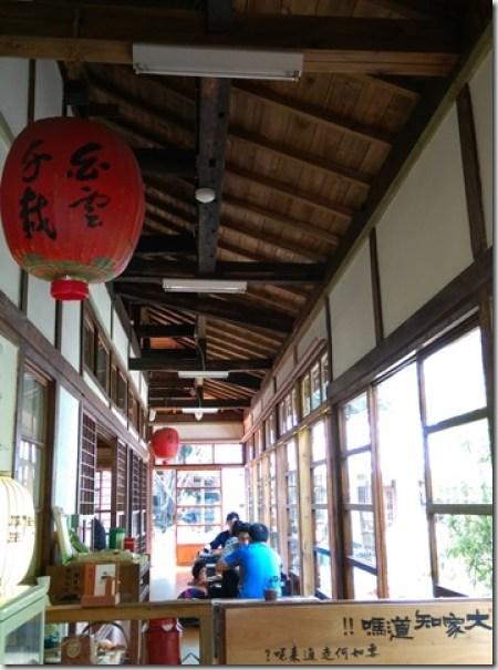03_thumb4 台中-小書房 武道館旁鬧中取靜的飲茶空間