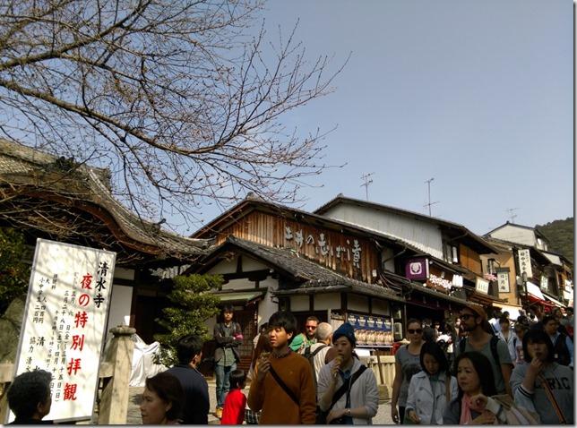 03_thumb8 Kyoto-清水坂 好吃好逛