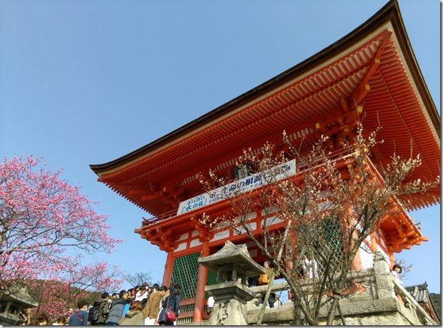 15_thumb8 Kyoto-清水坂 好吃好逛