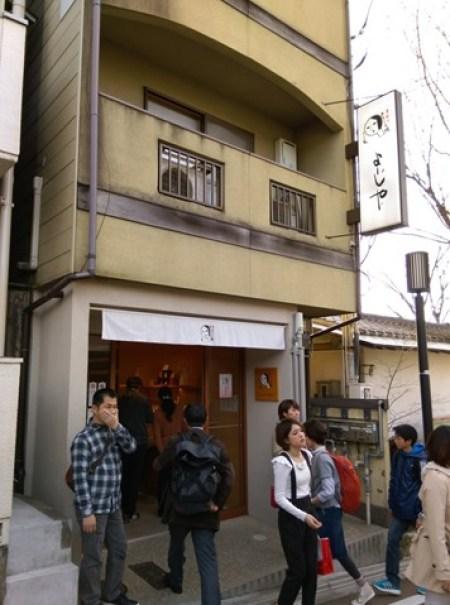 38 Kyoto-清水坂 好吃好逛