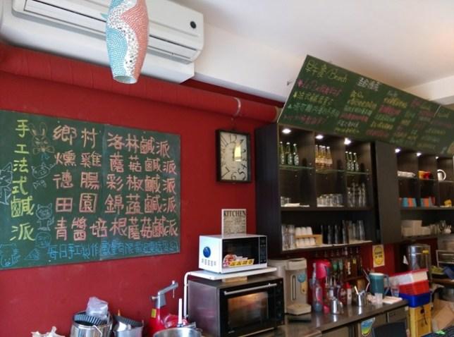 LeReve3 竹北-Le Reve Bistro Cafe法式鹹派還真好吃