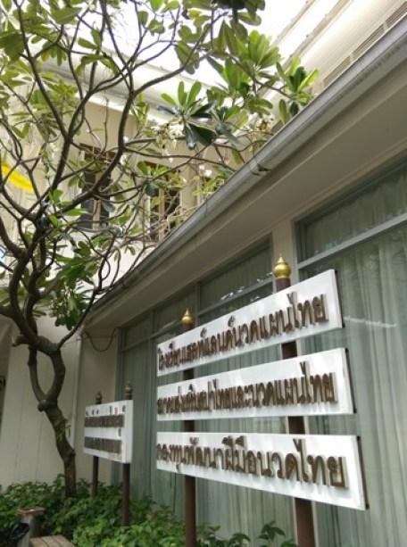 healthland05 Bangkok-Health Land 環境棒價格合理的一流按摩會館