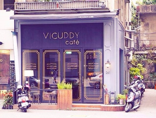 vicuddycafe1103 新竹-Vicuddy Cafe慵懶舒適的環境 東西好吃