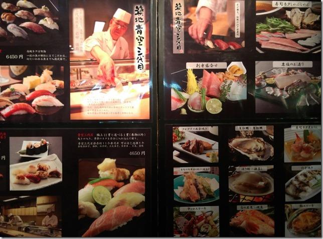 01_thumb11 Tsukiji-築地青空三代目 美食美酒相伴