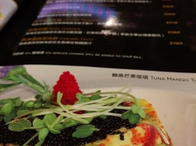 101 Ginza-やきとり亭 好好吃的串烤雞肉