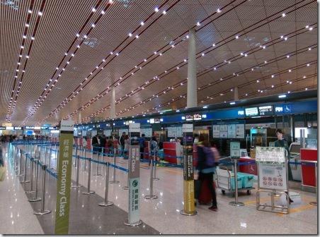 1108_thumb1 201504北京行 謝謝夏娃航空贊助機票一張