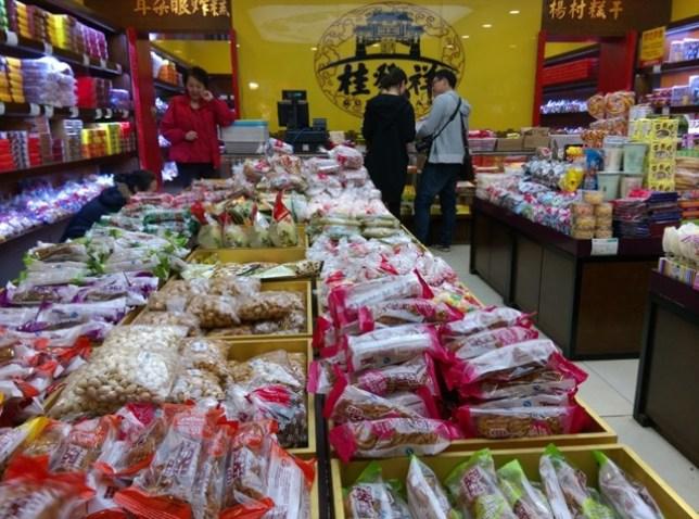 IMAG3615 Tianjin-南市食品街 來一趟品嚐所有天津小吃