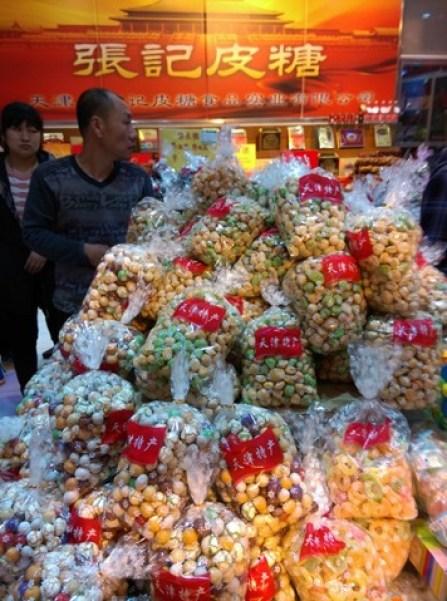 IMAG3626 Tianjin-南市食品街 來一趟品嚐所有天津小吃
