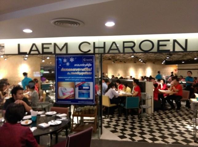 Laemcharoen1 Bangkok-Laem Cha-Reon Seafood 再訪連鎖海鮮 菜點對了一切就對了