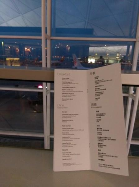 fly16 201503飛香港也有商務艙喔 怎麼這麼好