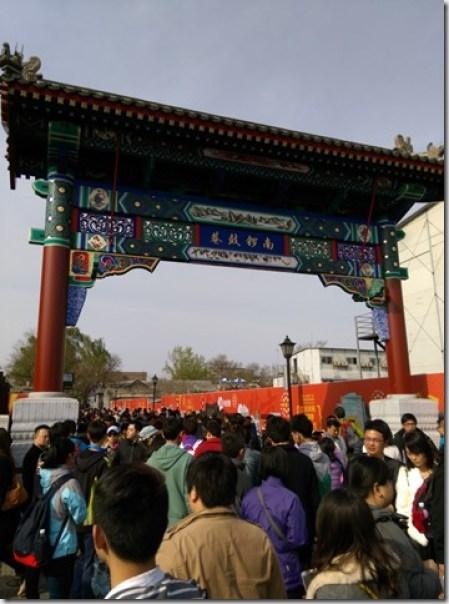 01_thumb5 Beijing-北京胡同的小天地 南鑼鼓巷