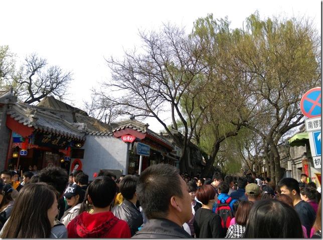 02_thumb5 Beijing-北京胡同的小天地 南鑼鼓巷