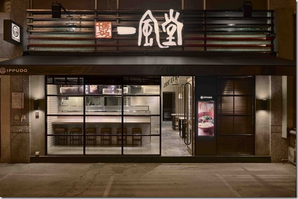 03_thumb11 竹北-一風堂 顛覆我對台灣一風堂的印象 好吃的赤丸豚骨拉麵