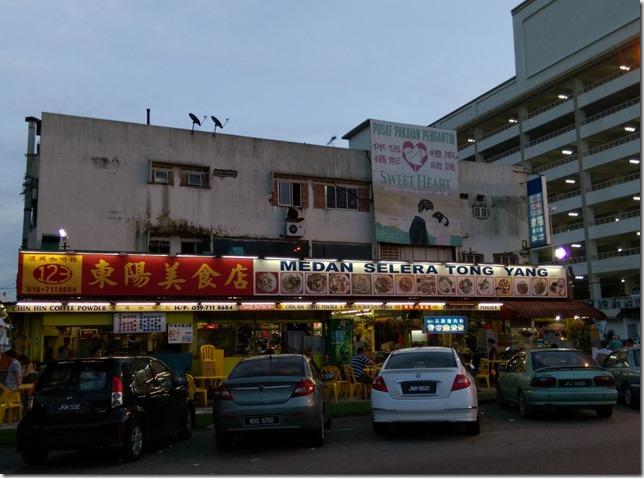 03_thumb8 Johor bahru-新山大豐花園 馬來粥/馬來漢堡 好料果真都在路邊攤
