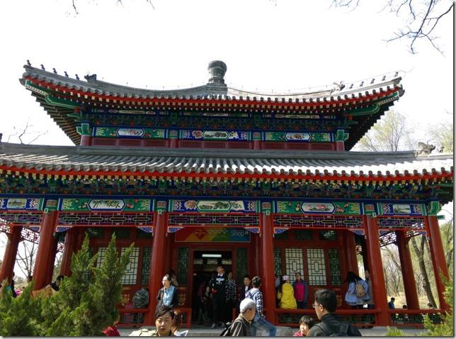 09_thumb8 Beijing-圓明園 英法聯軍毀的差不多了 但還是被列入世界文化遺產