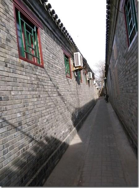 10_thumb5 Beijing-北京胡同的小天地 南鑼鼓巷