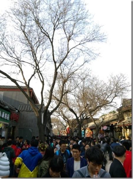 23_thumb1 Beijing-北京胡同的小天地 南鑼鼓巷