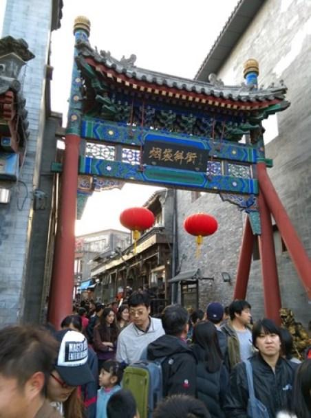 35 Beijing-北京胡同的小天地 南鑼鼓巷