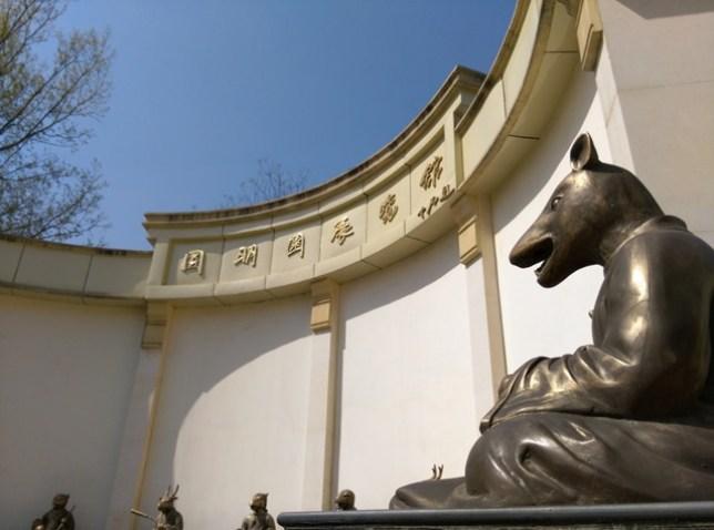 54 Beijing-圓明園 英法聯軍毀的差不多了 但還是被列入世界文化遺產