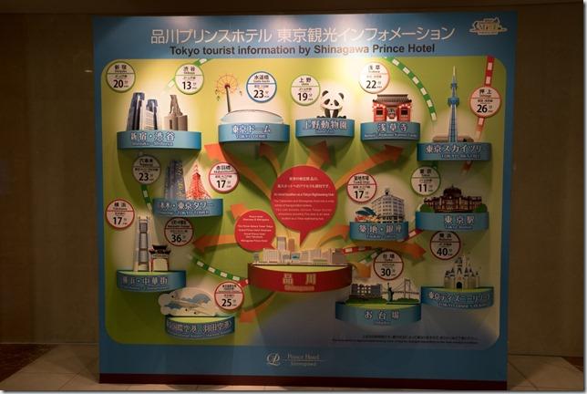 05_thumb5 Shinagawa-品川王子 交通方便的商務飯店