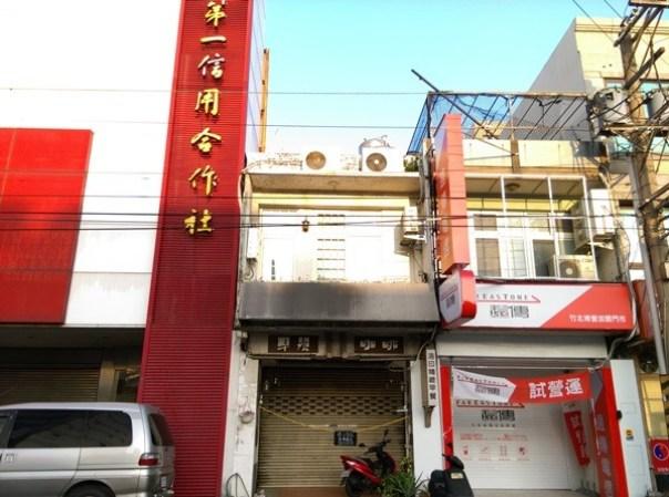 00103 竹北-洛印早餐 博愛路鄉村風味簡單人氣名店