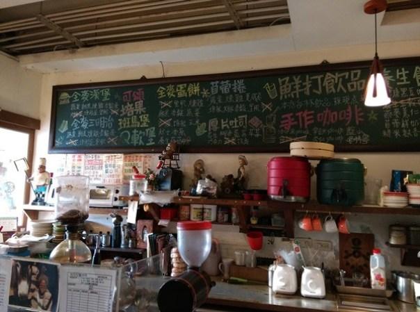 00105 竹北-洛印早餐 博愛路鄉村風味簡單人氣名店