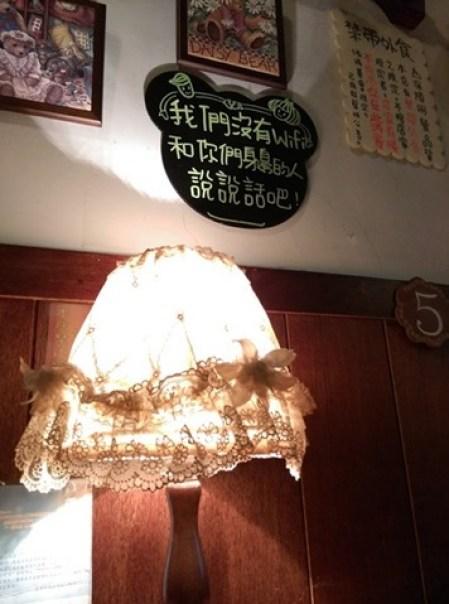 00111 竹北-洛印早餐 博愛路鄉村風味簡單人氣名店