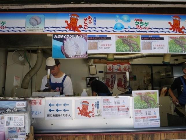 015 Enoshima-江之島必吃 整隻伊勢龍蝦 比頭還大的現做仙貝(丸燒章魚仙貝)