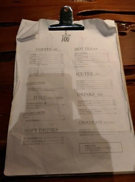 12000020 新竹-2/100 Cafe百分之二咖啡 老房子新氣氛
