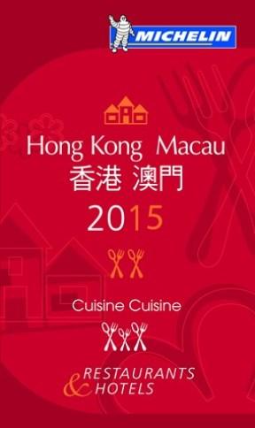 150306_CC_michelin_20152FD HK-國金軒 高貴很貴的港式飲茶(IFC分店)