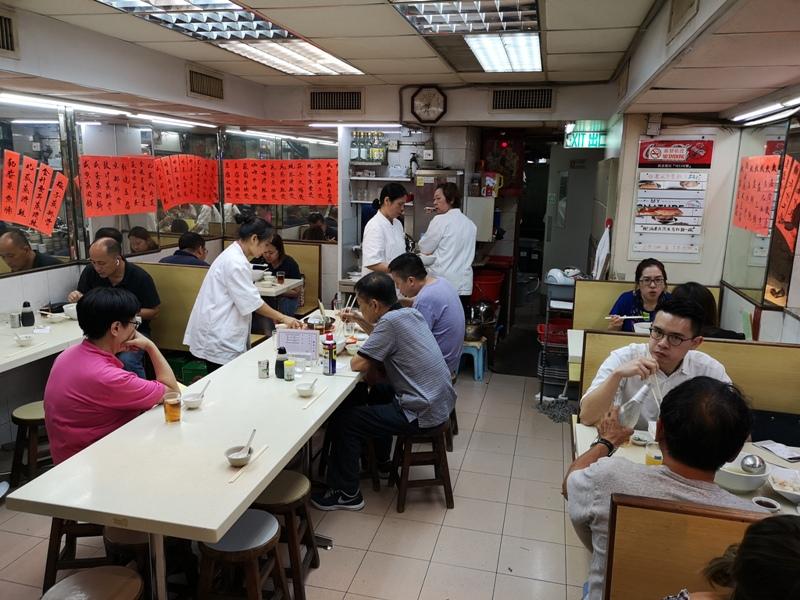 fuchi0602 HK-富記粥品  真的是銷魂的好吃啊 燒鵝也好吃