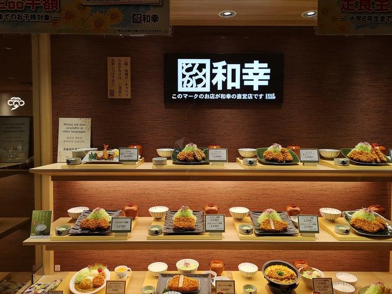 WAKO02 Kinshicho-錦系町 和幸豬排 簡單平價連鎖豬排店...