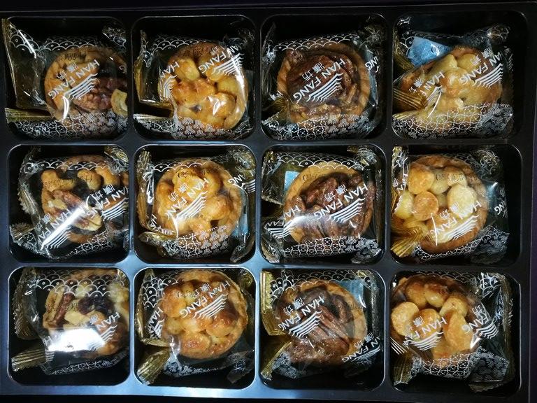 hanfang4 永和-漢坊 過年吃綠豆小月餅