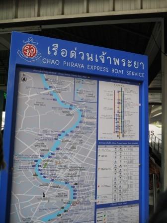 1363190002-1996686459-e1439279413491 Bangkok-曼谷 昭披耶河交通船