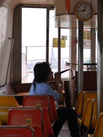 1363190022-4250861532-e1439279366465 Bangkok-曼谷 昭披耶河交通船