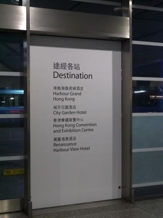 1369579247-2473187074-e1438610692809 HK-機場快線免費接駁巴士(香港站)