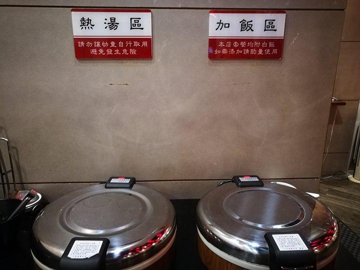 donhotel05 新竹-丼飯店 平價日式好味道
