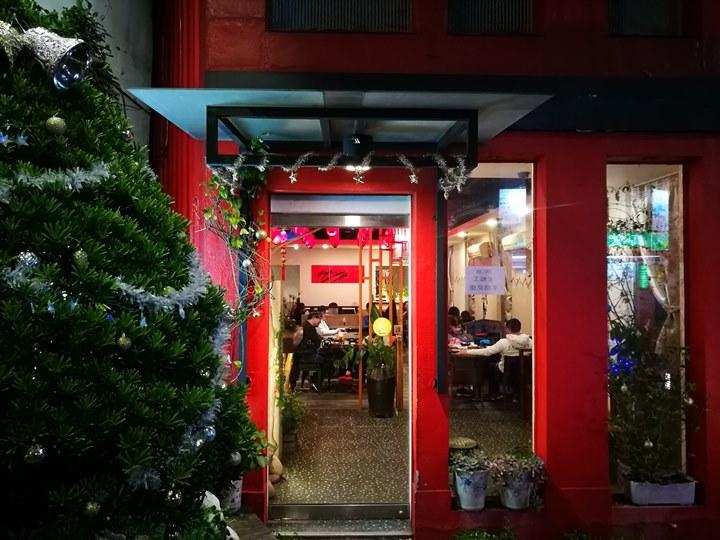 donhotel13 新竹-丼飯店 平價日式好味道
