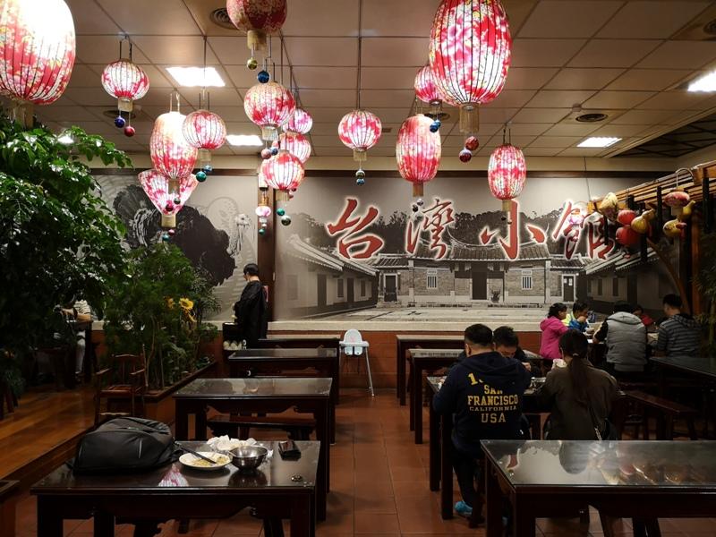 chupeitaiwan03 竹北-台灣小館 客家風格台式餐廳