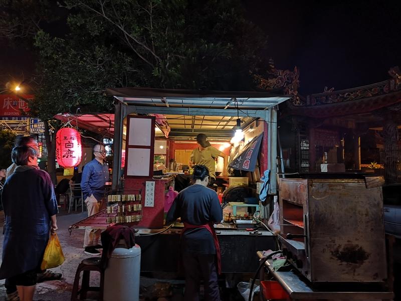bigroott6 竹北-大根關東煮 露天餐車好味道