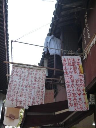 1365838006-2937307188-e1439305666184 Shanghai-千年上海看七寶 都市古城
