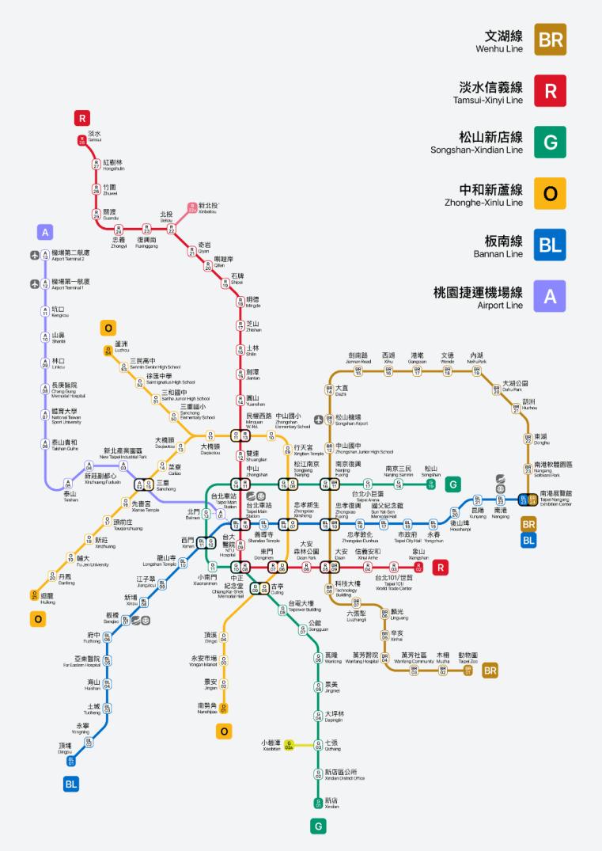 Screenshot_2017-03-12-14-45-56 台北捷運悠遊台北(更新至20180609)