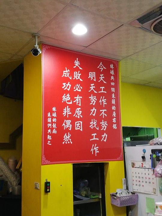 linmother04 新竹-林娘炸醬麵 店名有梗但炸醬麵好好吃